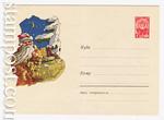 USSR Art Covers 1961 1749  1961 26.10 С Новым годом! Н.Акимушкин