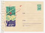 USSR Art Covers 1961 1757  1961 02.11 Конгресс профсоюзов