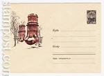 USSR Art Covers 1961 1758  1961 02.11 Москва. Башни в усадьбе Михалково