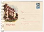 USSR Art Covers 1961 1759  1961 02.11 Душанбе. Библиотека им. Фирдоуси