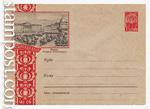 USSR Art Covers 1961 1761 Dx3  1961 02.11 Казань. Площадь Лобачевского