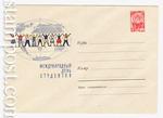 USSR Art Covers 1961 1762 Dx2  1961 05.11 Международный день студентов