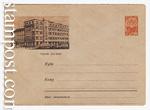 USSR Art Covers 1961 1784 Dx2  1961 21.11 Горький. Дом связи