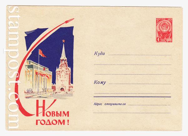 1789a ХМК СССР  1961 03.12 С Новым годом! Ракета красная
