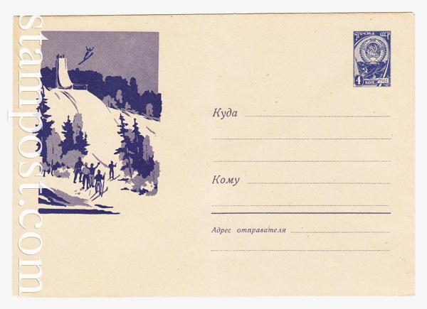 1791 ХМК СССР  1961 14.12 Прыжки с трамплина