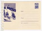 USSR Art Covers 1961 1791  1961 14.12 Прыжки с трамплина