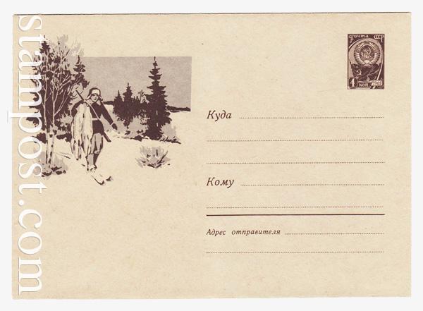 1792 Dx2 ХМК СССР  1961 14.12 Охотник с добычей на лыжах