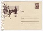 USSR Art Covers 1961 1792 Dx2  1961 14.12 Охотник с добычей на лыжах