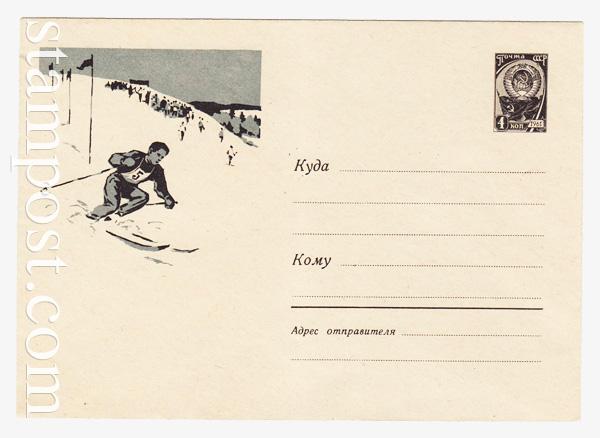 1793 ХМК СССР  1961 19.12 Лыжный спорт. Слалом