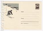 USSR Art Covers 1961 1793  1961 19.12 Лыжный спорт. Слалом