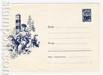 """USSR Art Covers 1961 1798 c  1961 Пограничник с собакой. Рисунок синего цвета. Бум. 0-1 с """"8"""""""