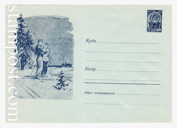 1803 Dx2 ХМК СССР  1961 Лыжники. Ю.Бажанов