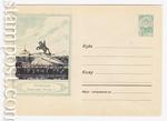 USSR Art Covers 1961 1592  1961 06.06 Ленинград. Памятник Петру I