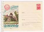 USSR Art Covers 1961 1714  1961 26.09 Киев. Памятник Богдану Хмельницкому