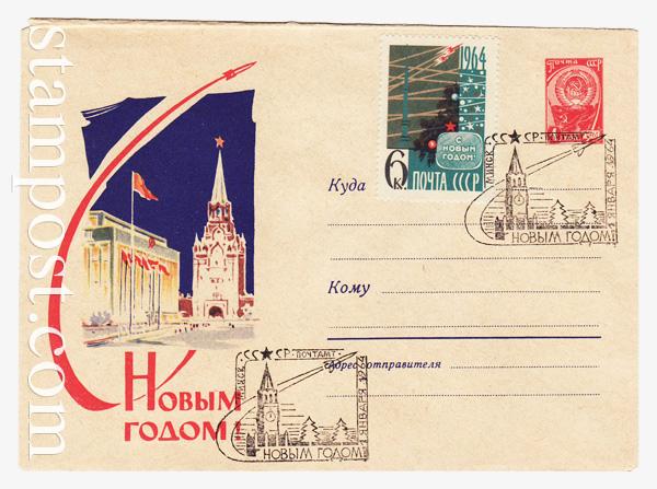 1789 SG ХМК СССР  1961 03.12 С Новым годом! Ракета красная
