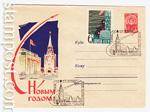 USSR Art Covers 1961 1789 SG  1961 03.12 С Новым годом! Ракета красная