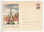 USSR Art Covers/1961 1600  1961 13.06 Томск, Памятник борцам революции