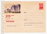 USSR Art Covers 1961 1682 Dx3  1961 26.08 375 лет Тюмени. Центральная площадь