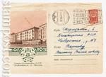 USSR Art Covers 1961 1486 P  1961 24.02 Орджоникидзе. Улица Чкалова
