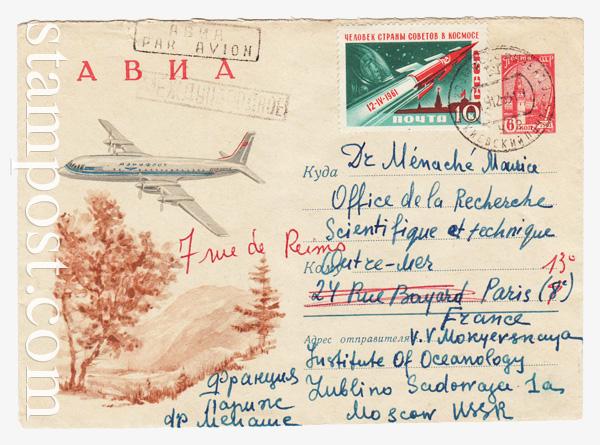 1503 P3 ХМК СССР  1961 20.03 АВИА. ИЛ-18 над сопками