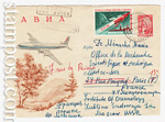 USSR Art Covers 1961 1503 P3  1961 20.03 АВИА. ИЛ-18 над сопками