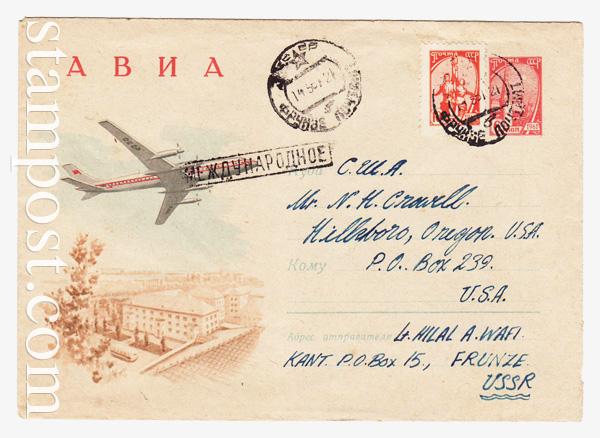 1504 P ХМК СССР  1961 20.03 АВИА. ТУ-114 над приморским городом