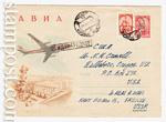 USSR Art Covers 1961 1504 P  1961 20.03 АВИА. ТУ-114 над приморским городом
