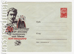 USSR Art Covers 1961 1558 b  1961 15.05 Хор им. Пятницкого. Бум.ГУ с рубашкой