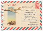 USSR Art Covers 1961 1607 P  1961 20.06 АВИА. Самолет ТУ-104