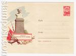 USSR Art Covers 1961 1693  1961 05.09 Уральск. Памятник Чапаеву