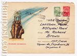 USSR Art Covers 1961 1696 P2  1961 18.09 С Великим Октябрем!