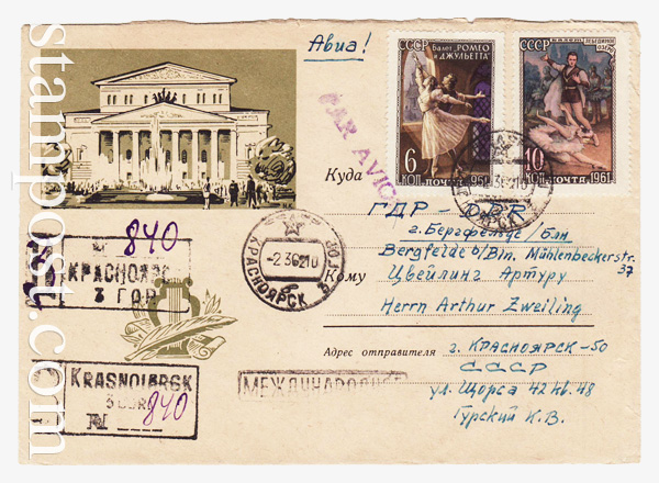 1763 P USSR Art Covers  1961 05.11