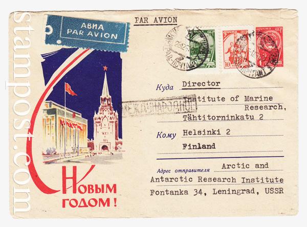 1789a P USSR Art Covers  1961 03.12