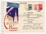 USSR Art Covers 1961 1789a P  1961 03.12 С Новым годом! Ракета красная