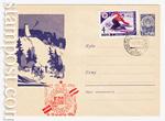 USSR Art Covers 1961 1791 SG  1961 14.12 Прыжки с трамплина