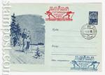 USSR Art Covers 1961 1803 SG  1961  Лыжники. Ю.Бажанов