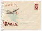 USSR Art Covers 1961 1581  1961 03.06 Самолет ИЛ-14 в Арктике