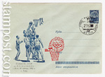 ХМК СССР/1961 г. 1708 SG  1961 23.09 Баскетбол