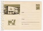 ХМК СССР/1961 г. 1785  1961 21.11 Москва. Центральный театр кукол