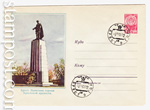 ХМК СССР/1961 г. 1591 SG  1961 06.06 Брест. Памятник героям Брестской крепости