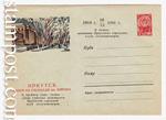 USSR Art Covers 1961 1640 SG  1961 18.07 Иркутск. Сквер на площади им. Кирова