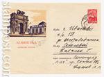USSR Art Covers 1961 1771 P  1961 09.11 Ленинград. Нарвские ворота