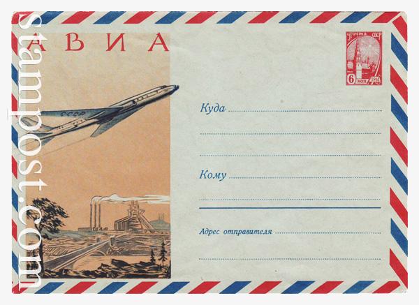 1490 ХМК СССР  1961 09.03 АВИА. Самолет ТУ-104