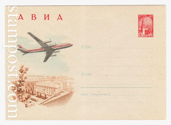 1504 ХМК СССР  1961 20.03 АВИА. ТУ-114 над приморским городом