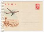 USSR Art Covers 1961 1504  1961 20.03 АВИА. ТУ-114 над приморским городом