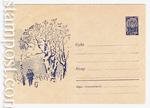 USSR Art Covers 1961 1460  1961 06.02 Охотник с собакой