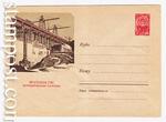 USSR Art Covers 1961 1523  1961 10.04 Братская ГЭС. Бетонирование плотины