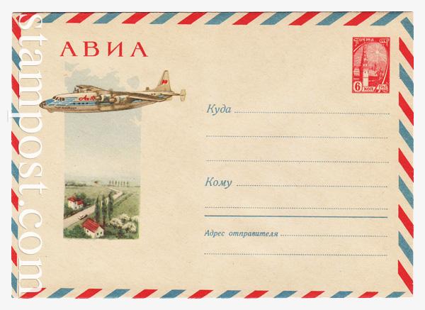 1526 ХМК СССР  1961 17.04 АВИА. Самолет АН-10