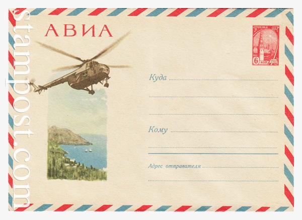 1527 ХМК СССР  1961 17.04 АВИА. Вертолет МИ-4
