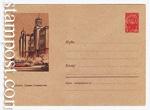 USSR Art Covers 1961 1639 b  1961 18.07 Иркутск. Здание Совнархоза. Бумага светло-серая
